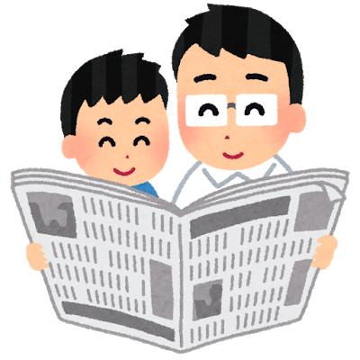 family_shinbun